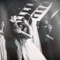Wedding photographer Alex Ginis (lioxa). Photo of 13.05.2016