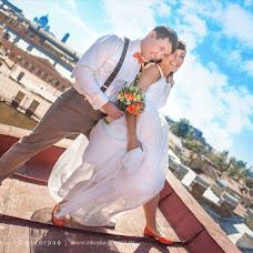 Wedding photographer Oksana Gurova (gurova). Photo of 30.01.2016