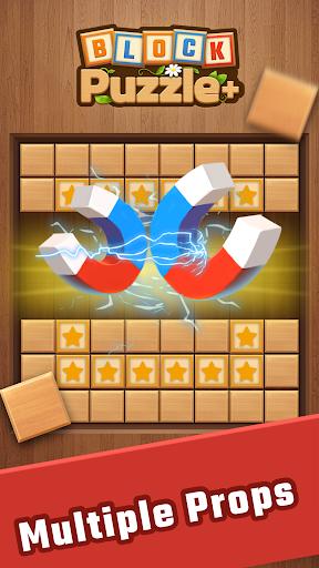 Block Puzzle Plus screenshots 4