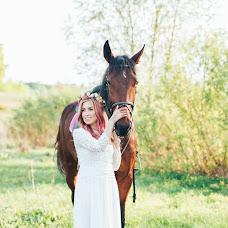 Wedding photographer Lyudmila Priymakova (lprymakova). Photo of 10.05.2017