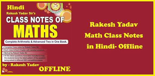 Rakesh Yadav Class Notes of Maths in Hindi Offline - Apps on