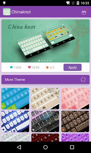 Emoji Keyboard-China Knot