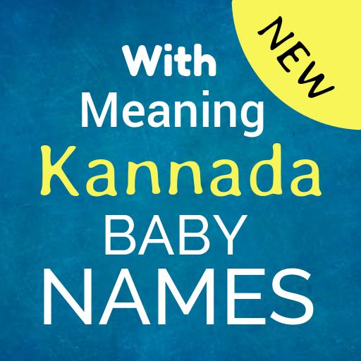 Kannada baby names - ಬೇಬಿ ಹೆಸರುಗಳು - Apps on