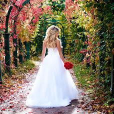 Wedding photographer Katya Komissarova (Katy). Photo of 06.11.2017