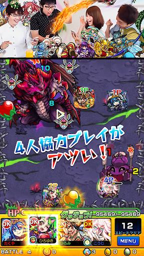 モンスターストライク screenshot 4