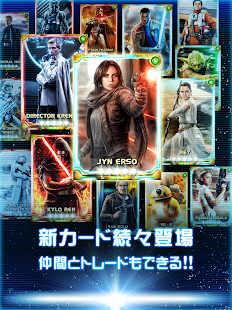 STAR WARS™: FORCE COLLECTION- スクリーンショットのサムネイル