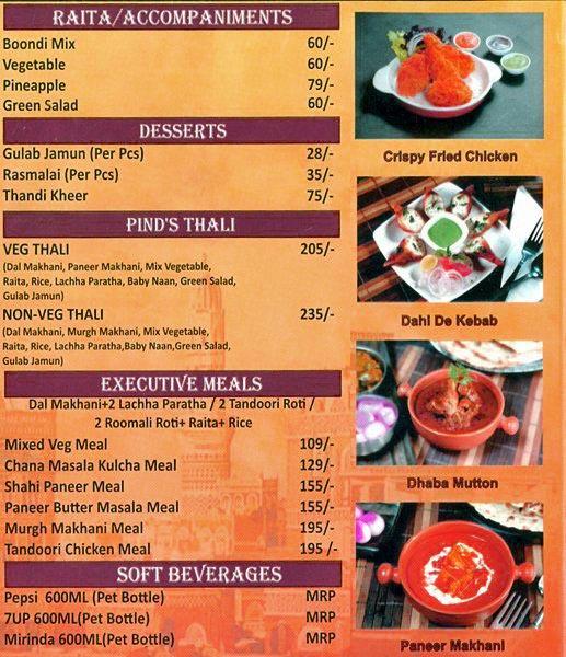 Pind Balluchi menu 2