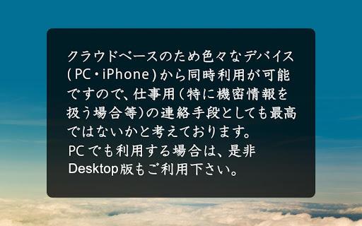 Secure MSGuff5eu65e5u672cu8a9eu7248u30c6u30ecu30b0u30e9u30e0u30afu30e9u30a4u30a2u30f3u30c8 1.0.2 Windows u7528 2