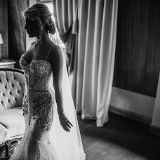 Vestuvių fotografas Maksim Pyanov (maxwed). Nuotrauka 10.08.2019