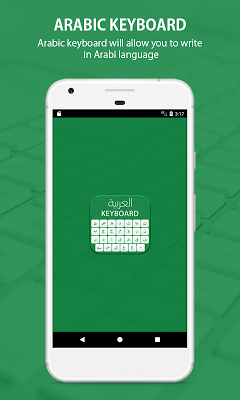 Page 27 : Best android apps for beautiful arabic - AndroidMeta