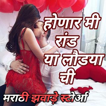 Latest Marathi Jokes  E0 A4 Ae E0 A4 B0 E0 A4 Be E0 A4 A0 E0 A5 80  E0 A4 9c E0 A5 8b E0 A4 95 E0 A5 8d E0 A4 B8 2017 Poster