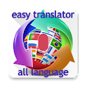 Easy All Language Translator icon