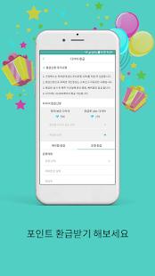 hi - 화상채팅, 영상채팅 - náhled