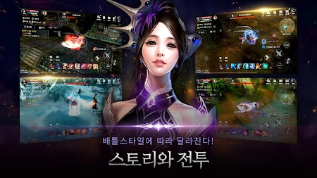 카발 모바일 (CABAL Mobile) APK screenshot thumbnail 3