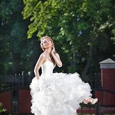 Wedding photographer Tatyana Trofimova (magic-art). Photo of 18.01.2013