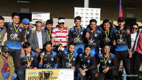 दुई हजार डलरको बिमएमडब्लू कप क्रिकेटको उपाधि सगरमाथा क्रिकेट क्लबलाई