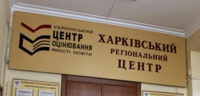 C:\Documents and Settings\demyanenko\Рабочий стол\po4ta\KET\Изображение 253.jpg