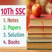 Maharashtra 10th SSC app(New syllabus) 2018 - 2019