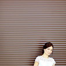 Wedding photographer Anna Belaya (AnWhite). Photo of 15.10.2014