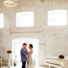 Wedding photographer Inessa Grushko (vanes). Photo of 10.05.2018