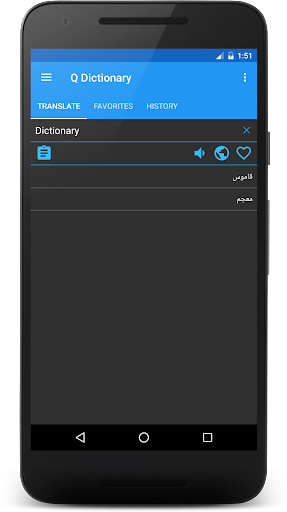 English Arabic Dictionary  screenshots 2