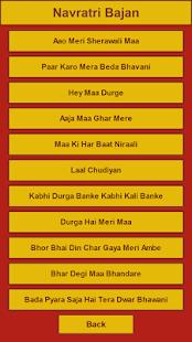 Maa Durga Aarti, Bajan, Amritwani, Wallpaper More - náhled