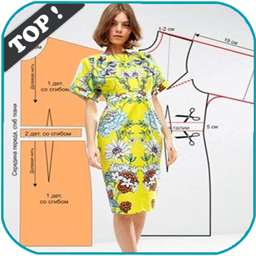 Top Clothing Pattern
