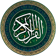 Holy translated Quran of Presidency of alharamin