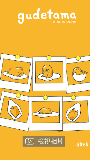 Cubic Live for Gudetama