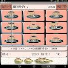 #16.轉轉盤的遊戲-單機版 icon