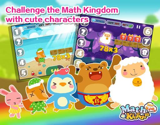 數學王國大冒險-超人熊和星天樂園