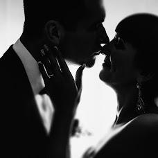 Wedding photographer Mariya Matyukhina (MarryMe). Photo of 08.06.2016