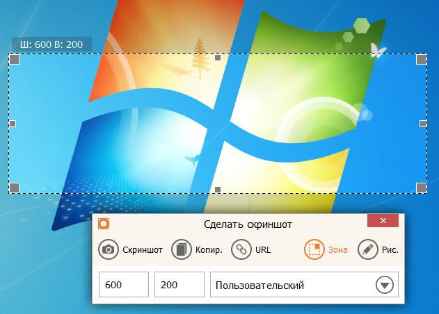 Phần mềm quay màn hình Icecream Screen Recorder