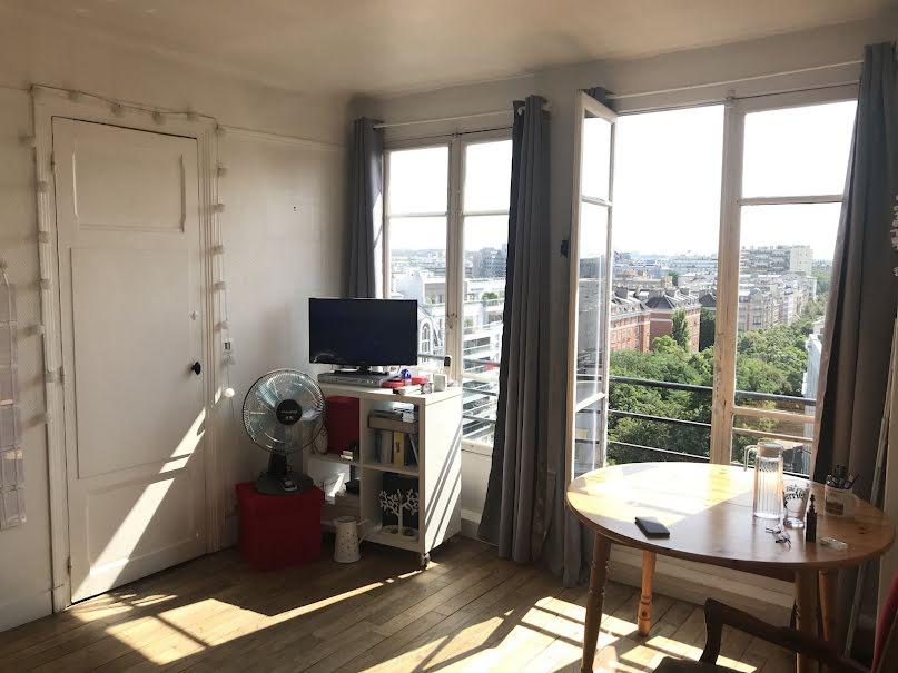 Vente studio 1 pièce 26.4 m² à Paris 12ème (75012), 222 500 €
