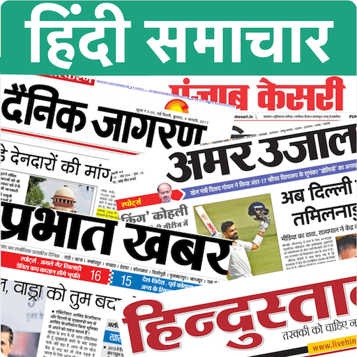 App Insights: Hindi Newspapers - All Hindi news for India daily