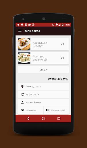 玩免費生活APP|下載Чайхана Lounge №1 - Тольятти app不用錢|硬是要APP