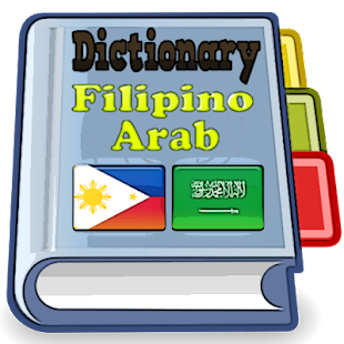 Filipino arabic dictionary apps on google play screenshot image ccuart Image collections