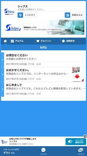 u30b7u30c3u30d7u30b9 1.8 Windows u7528 1