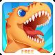 Jurassic Rescue Free (game)