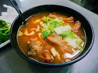 新川牛肉麵