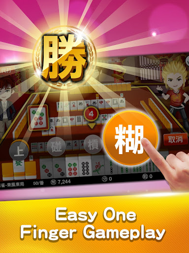 u9ebbu96c0 u795eu4f86u4e5fu9ebbu96c0 (Hong Kong Mahjong) screenshots 12