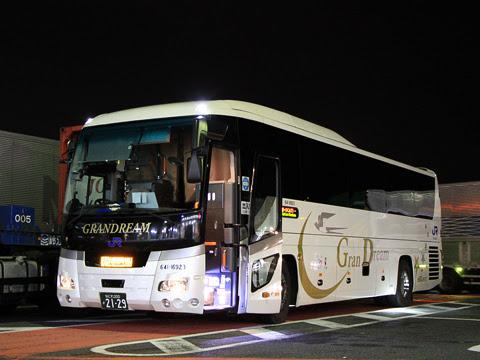 西日本JRバス「グランドリーム大阪2号」 2129 福山SAにて