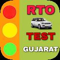 RTO exam Online Gujarat icon