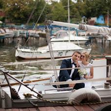 Wedding photographer Andrey Melnik (andrewlynx). Photo of 12.09.2016