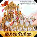 Bhagavad Gita in Malayalam icon