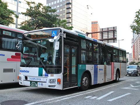 西日本鉄道 柏原 4925