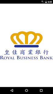 Royal Business Bank- screenshot thumbnail