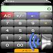 メモリ電卓~ボイス付き~ - Androidアプリ