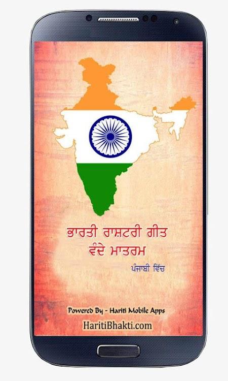 Online datování v jharkhand