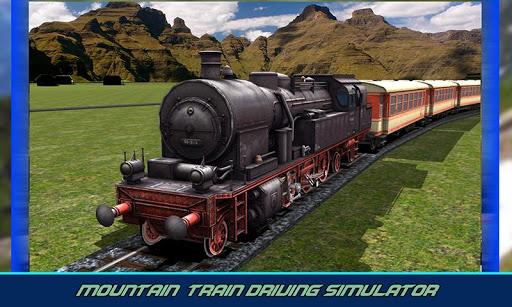 安装列车驾驶模拟器
